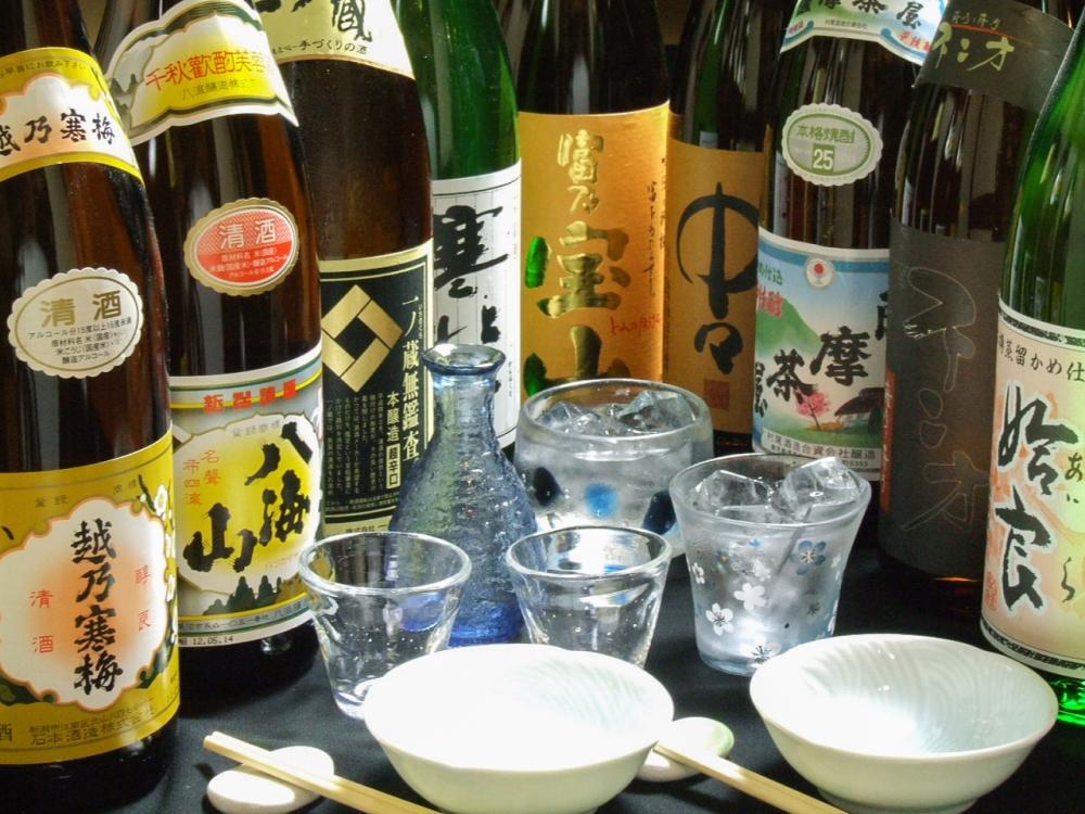 飲み放 九州