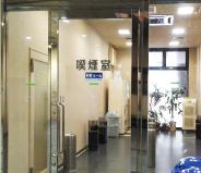 公益財団法人 福岡県中小企業振興センター 喫煙室