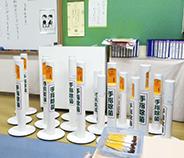 長丘幼稚園教室手指除菌(ウイルッシュ)