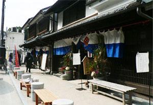 博多町屋 ふるさと館